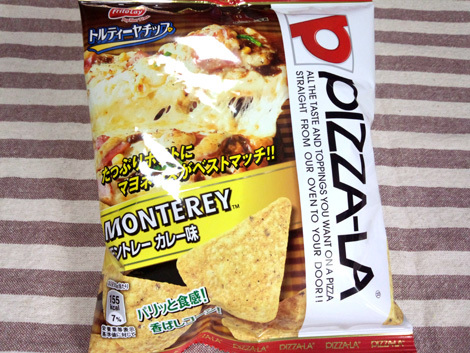 pizzalamotcurry00.jpg