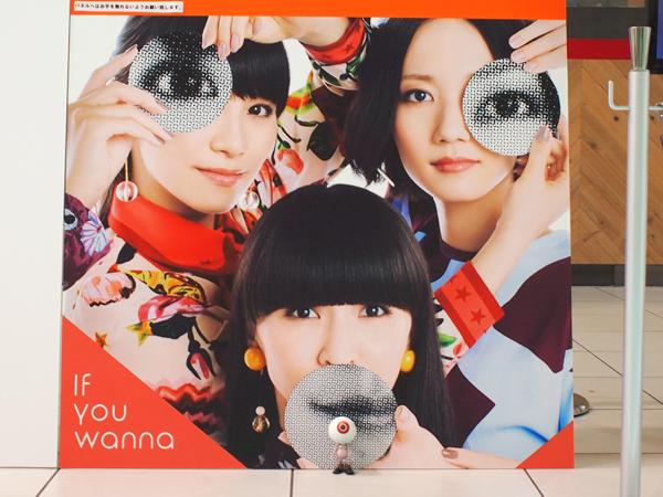 medamaoyaji1157.jpg