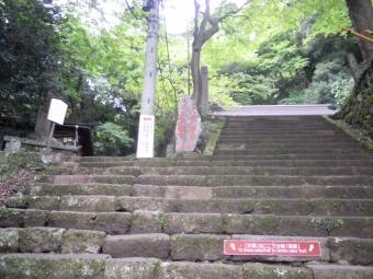 女坂男坂分岐170924