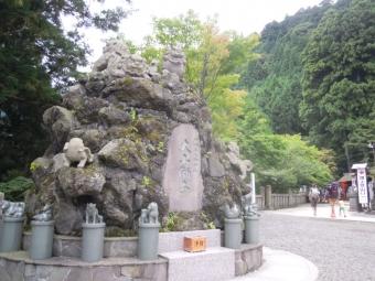 大山神社下社170924-1
