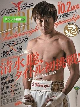 SHIMIZUTOUYOU1.jpg
