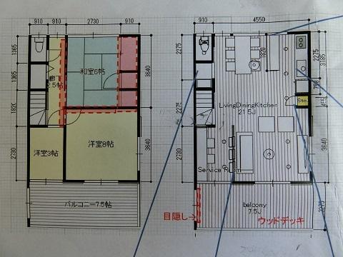 吉祥寺テラスハウス2階間取図