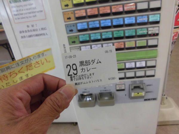CIMG28331a.jpg