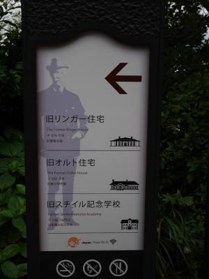 Nagaaki201708-219.jpg