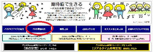 トップページ-min