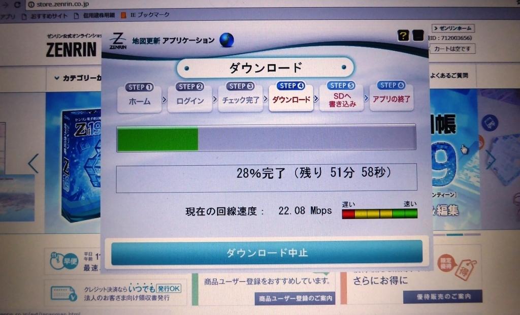 P116056833.jpg