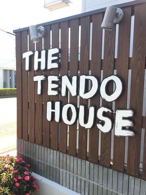 ザ テンドー ハウス