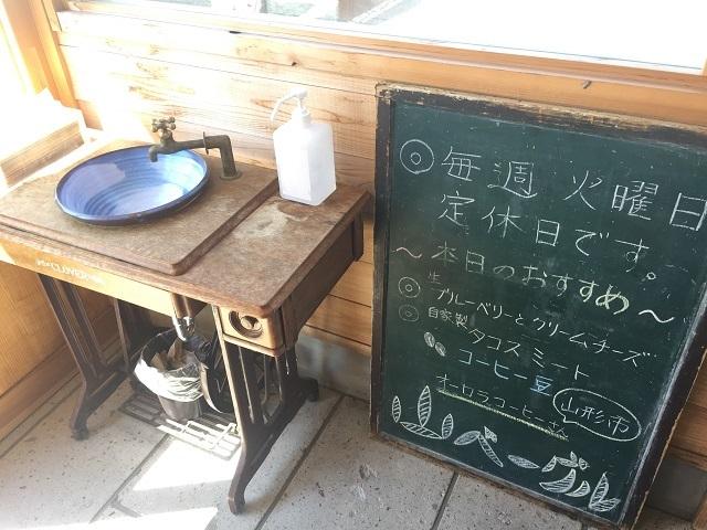 山ベーグル Coffee Stand 水道