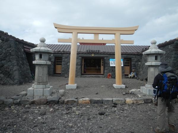 富士山 047