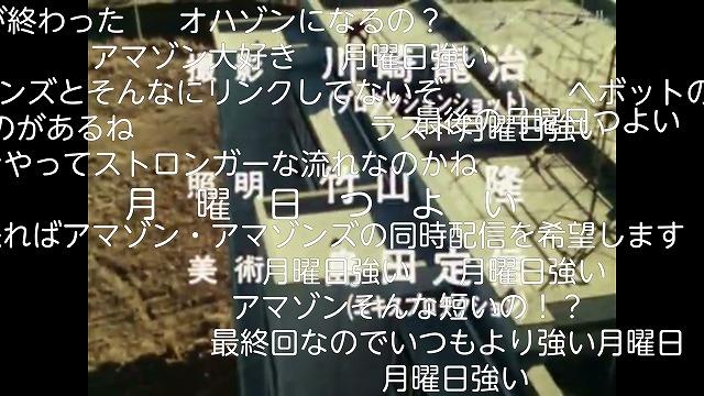 Screenshot_2017-09-24-19-48-38.jpg
