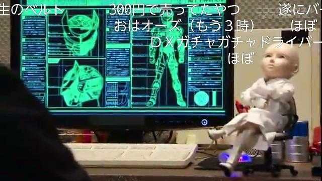 Screenshot_2017-09-24-21-39-03.jpg