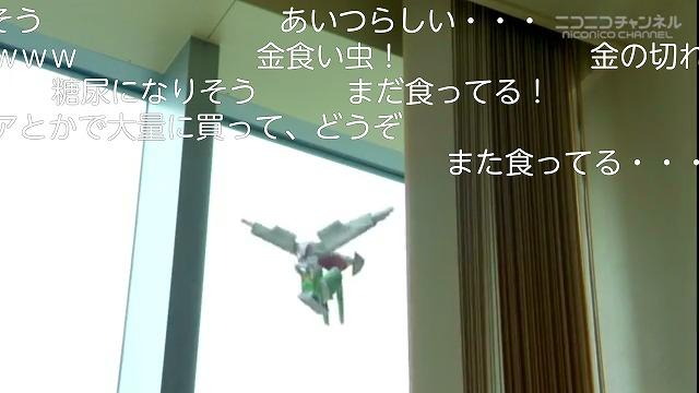 Screenshot_2017-09-24-21-40-14.jpg