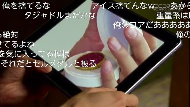 Screenshot_2017-09-24-21-41-19.jpg