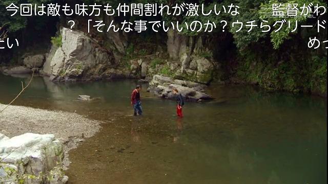Screenshot_2017-09-24-21-59-24.jpg