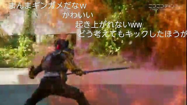 Screenshot_2017-09-24-22-10-52.jpg