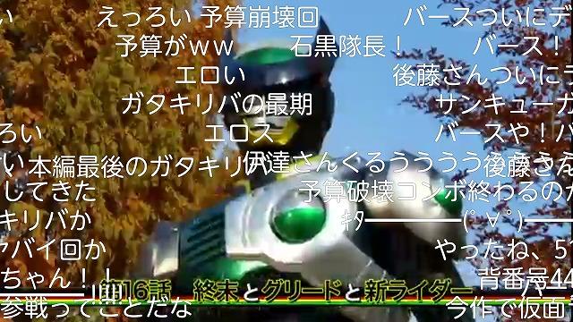 Screenshot_2017-09-24-22-12-58.jpg