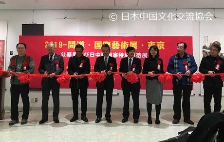 2019─問道・国際芸術展