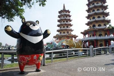 台湾写生旅行023