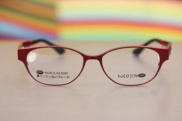 neojin3012-10-2_R.jpg