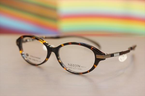 neojin5003-30-1_R.jpg