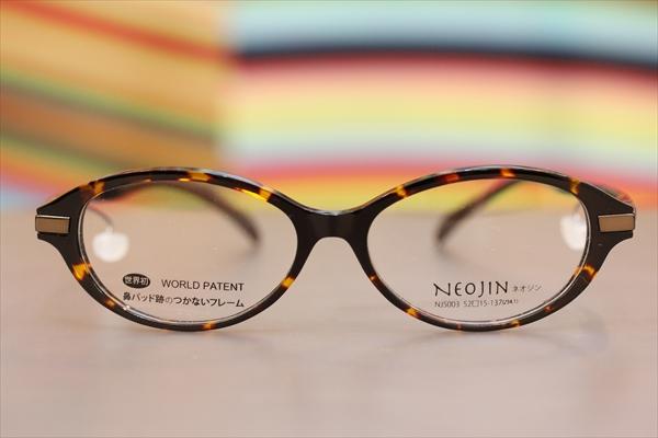 neojin5003-30-2_R.jpg