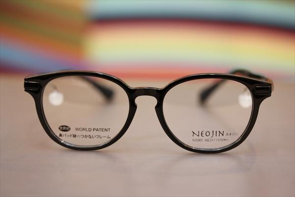 neojin5005-10-2_R.jpg