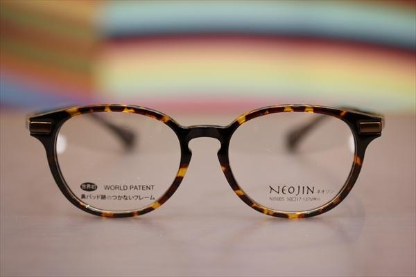 neojin5005-30-2_R.jpg