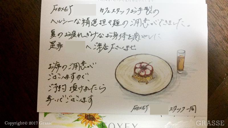 20170731_2.jpg