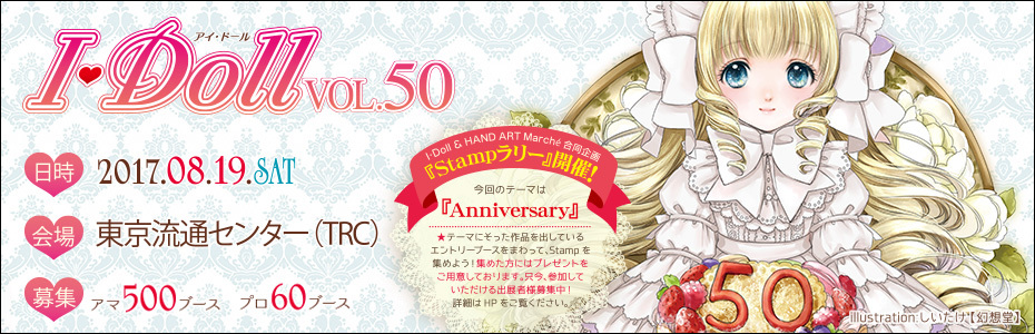 tokyo50_slider.jpg