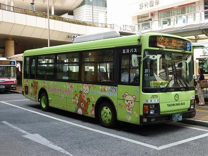 立川駅13