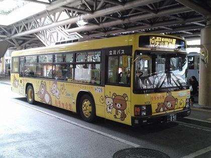 立川駅14