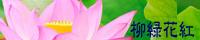 banner_soujiro_kawamori.jpg