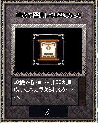 mabinogi_2017_05_14_002.jpg