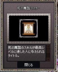 mabinogi_2017_05_27_002.jpg