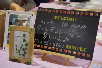 20ユニバ (4)