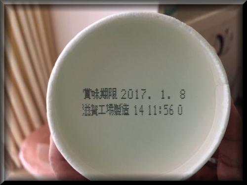 92753.jpg