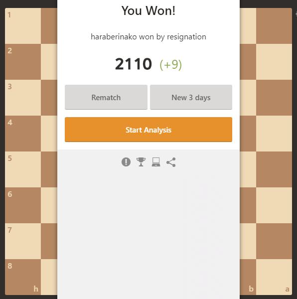エンドゲームを制して勝利!
