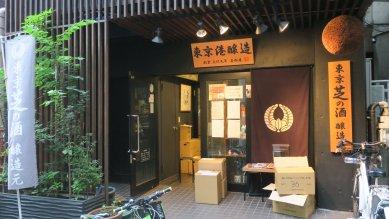 東京港醸造・店頭