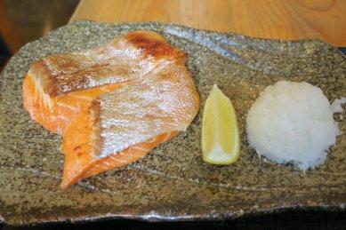 鮭ハラス原始焼き