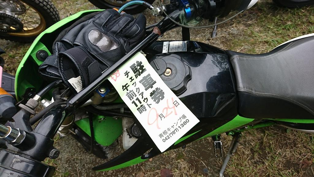DSC_5975_201709251936052b7.jpg
