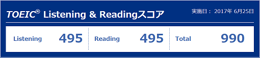 2017_6_result.png