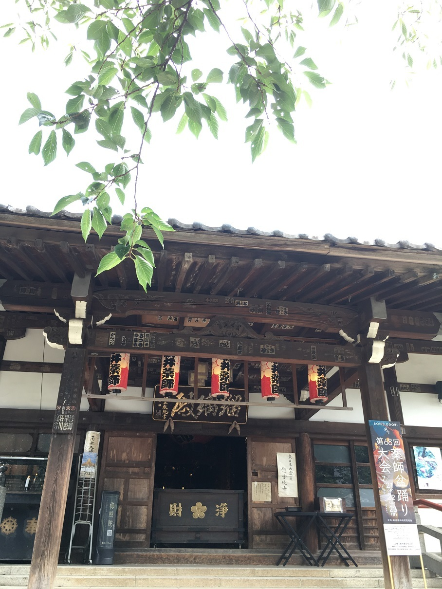 1707araiyakushi1.jpg