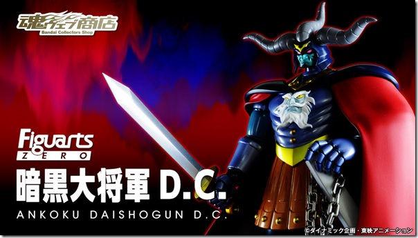 bnr_fz_ankoku-daishogun_600x341