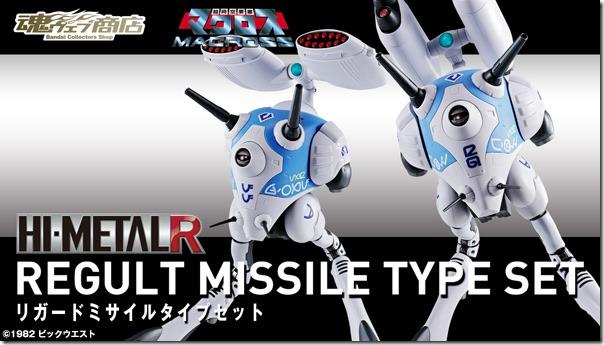bnr_hmr_regult-missile-typeset_600x341