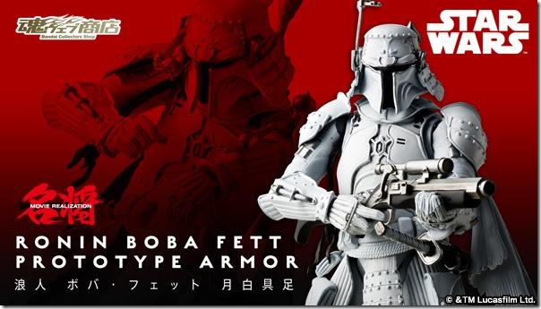 bnr_mmr_roninbobafett-prototype-armor_600x341