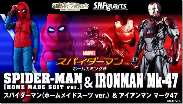 bnr_shf_spiderman-hms-ironman_600x341