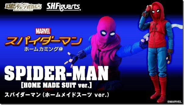 bnr_shf_spiderman-hms_600x341