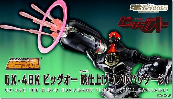 bnr_td_big-o_kuroganefinishi_600x341