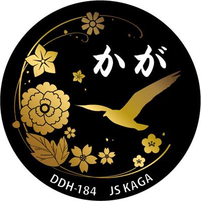 kaga_logo.png