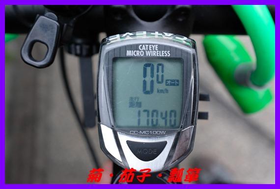 DSCF3639.jpg